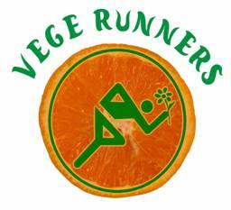 vege runners